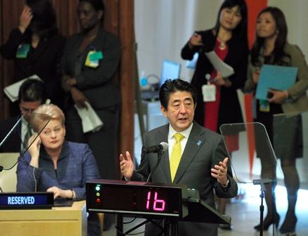 温暖化交渉で存在感のない日本 国連気候サミット