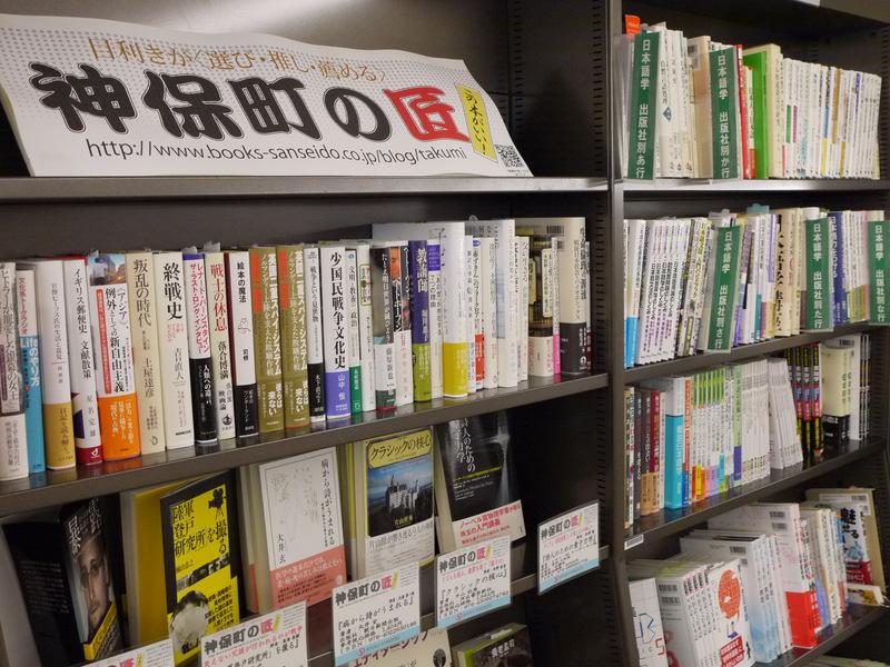 [書評]『アメリカ文学に触発された日本の小説』