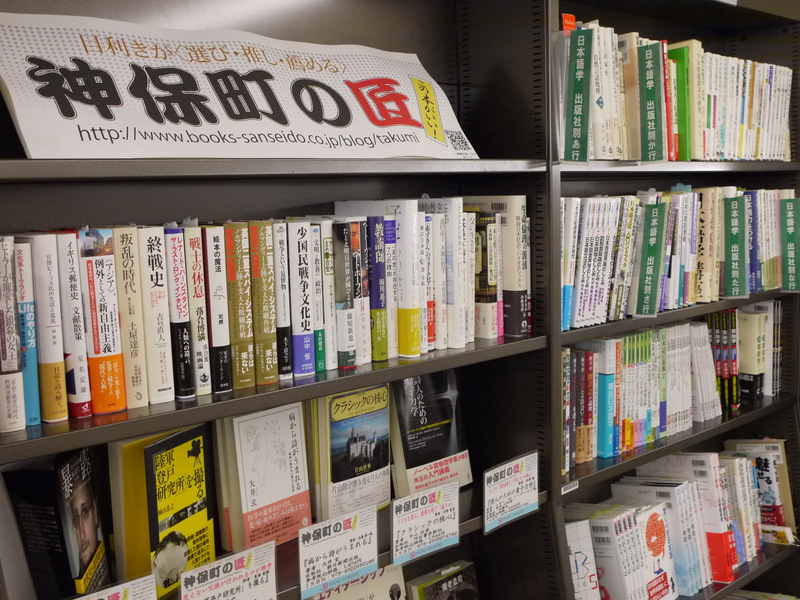 [書評]『男色の日本史』