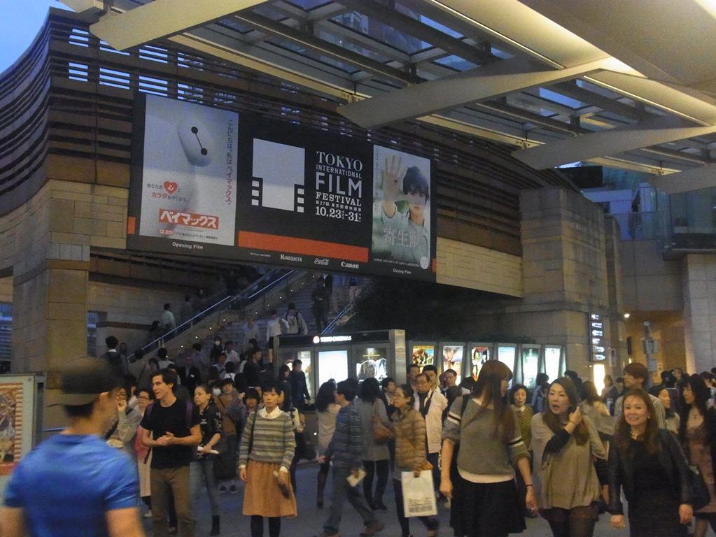 東京国際映画祭を抜本的に改革する方法