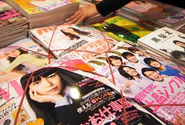 肥大化してきた雑誌の姿を転換する試みが始まった