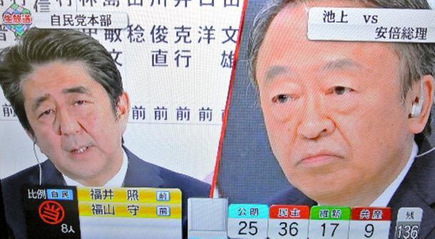 [2014年 テレビ番組 ベスト5] - 青木るえか WEBRONZA - 朝日新聞社の言論サイト
