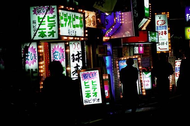 2020年東京オリンピックを控えた「東京論」