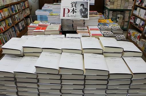 日本は「タコ足型資本主義」を超えられるか