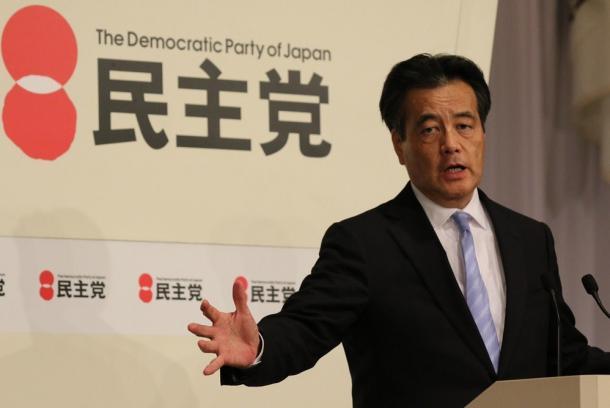 民主党と岡田克也新代表は国民と向き合え