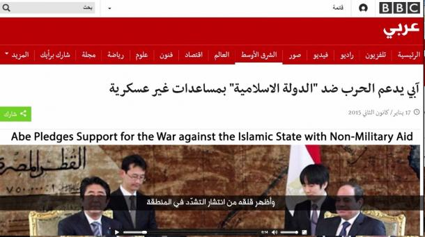 [1]「日本が戦争を支援」と誤解された理由