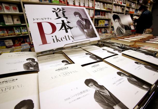 ピケティ『21世紀の資本』に抜け落ちている視点