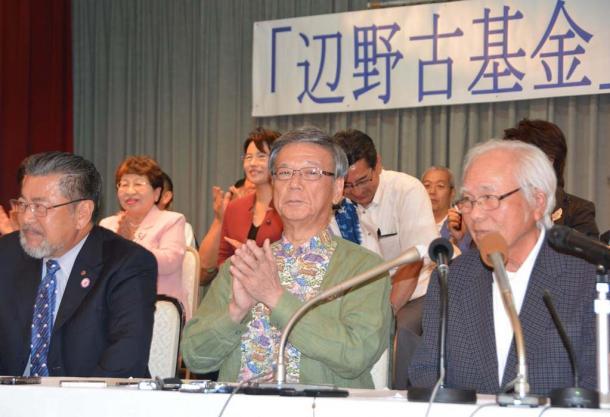 沖縄対安倍政権、政府間紛争をどう見るか(下)