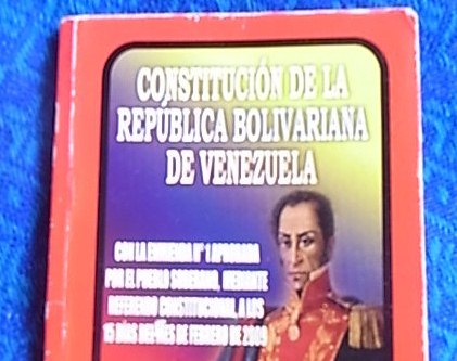 世界は憲法を使っている(上) ベネズエラ編