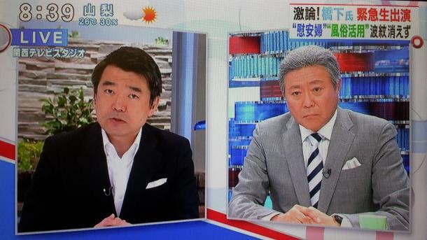 住民投票で政治のタレント化を乗り越えた大阪市民