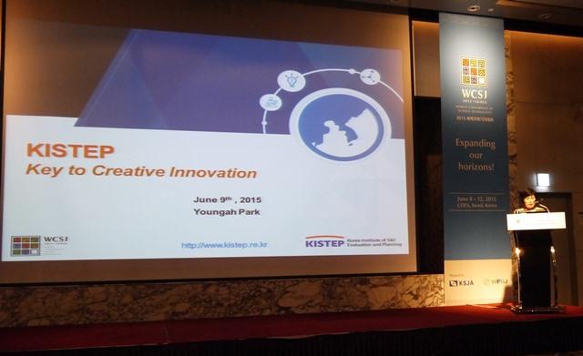 日本に追いつき、追い越す韓国の科学技術政策