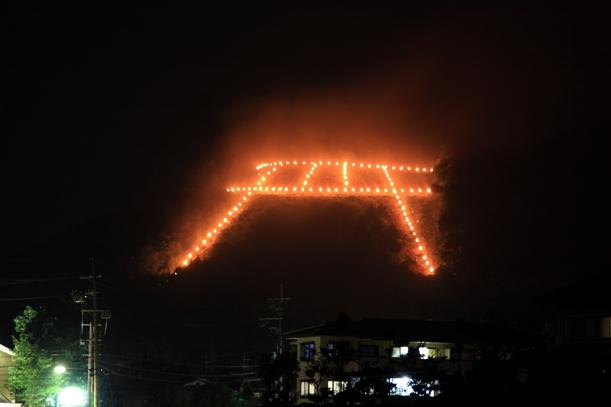 猛暑のなか大文字五山の送り火に祈りをのせて