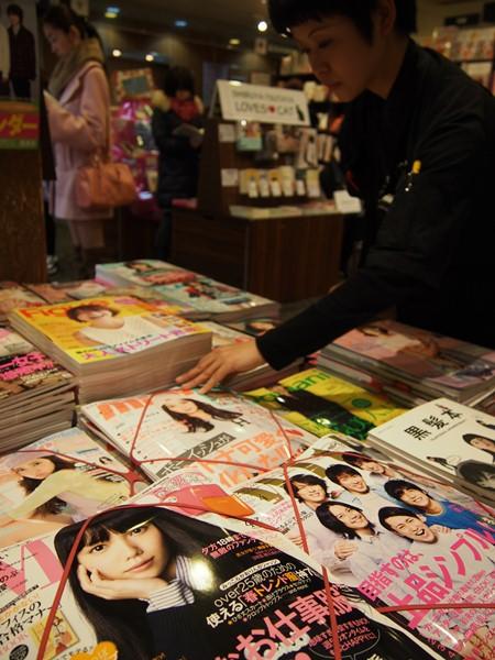 女性誌の今『DRESS』月刊休止で考える(上)