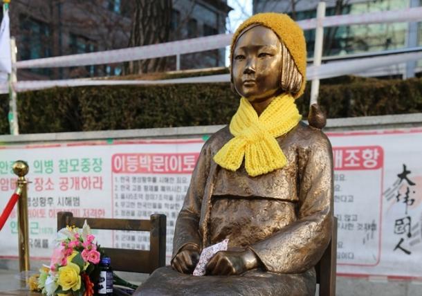 [2]韓国の教育現場は今――従軍慰安婦問題