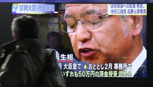 政治スキャンダルと失言続発、「醜い国・日本」へ