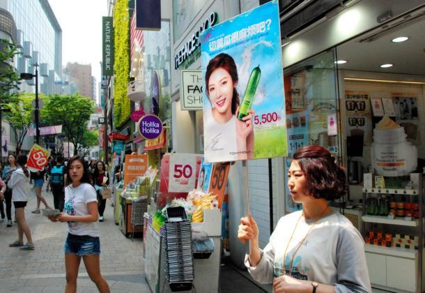 [5]韓流観光の教訓――「寒流」とキーセン観光