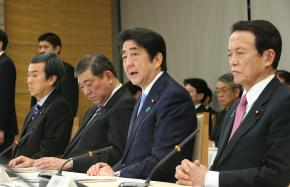 日本を不幸にする国家戦略特区