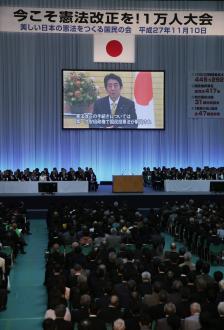 日本会議を形成する生長の家人脈