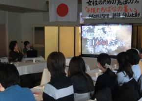 日本会議、改憲潮流の中の宗教