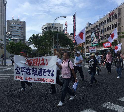沖縄の新聞は偏向しているのか?