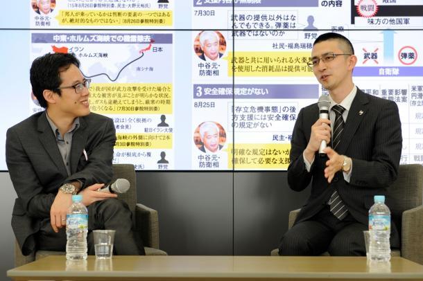 「憲法・安保、ずれてる議論」 木村草太×白井聡