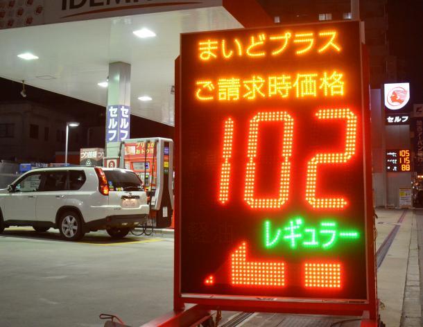石油価格は底を打ったのか?