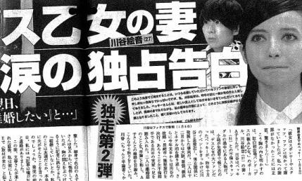 スクープ連発 「週刊文春」編集長に聞く