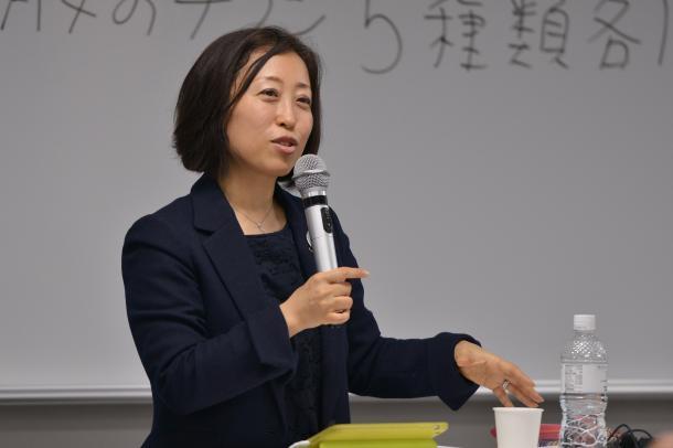 [3]女性議員が少ないことによるさまざまな問題