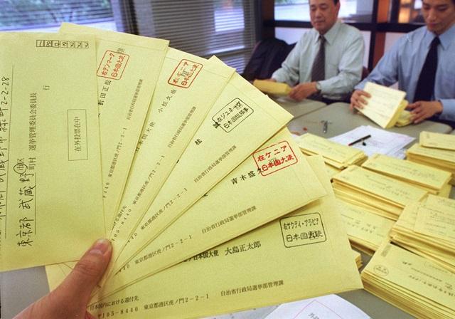 海外在住者の郵便投票をこれ以上不便にするな