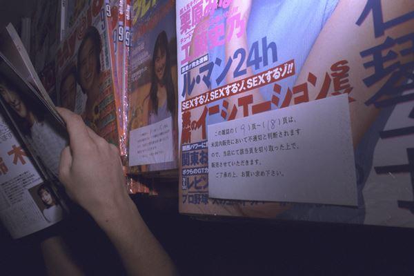 """AV出演強要""報道に対する反発の理由(下)"