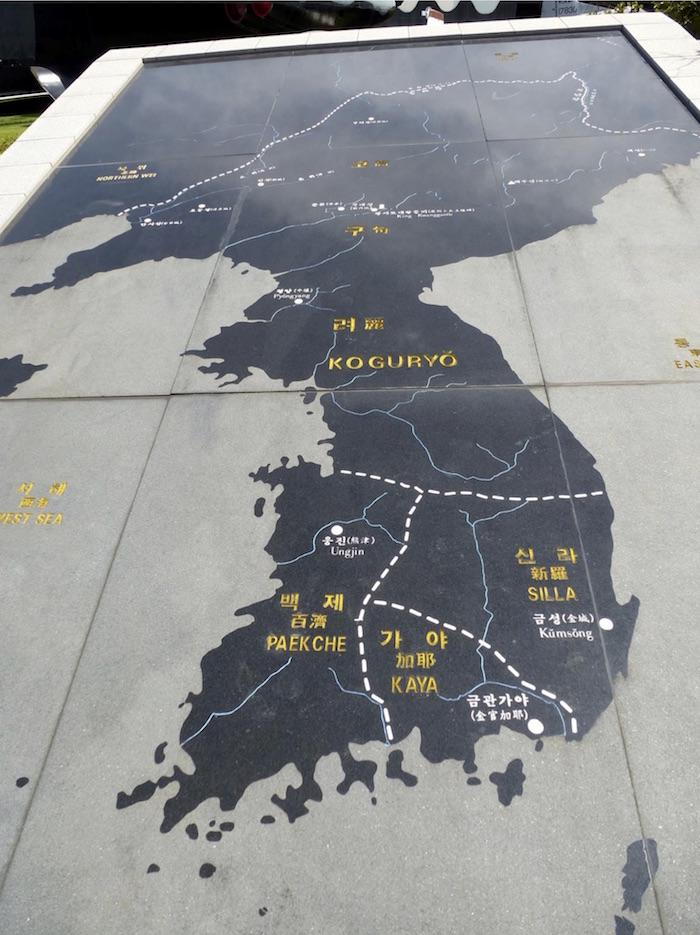 [3]「韓国建国の前段階」をどうか解釈するか