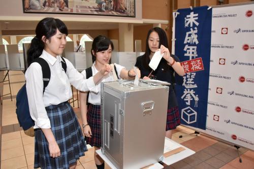 18歳選挙権時代における「政治的中立性」の扱い