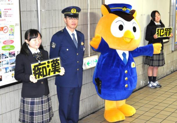 [1]日本人はいつまで痴漢の味方をするのか?