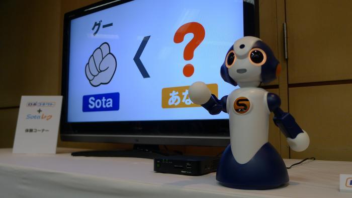 ロボットと人間の最適な共存方法を見いだそう