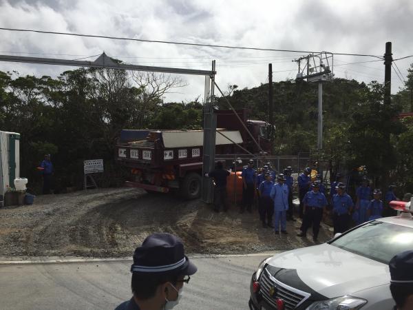 飲料水の安全をめぐる沖縄の苦闘