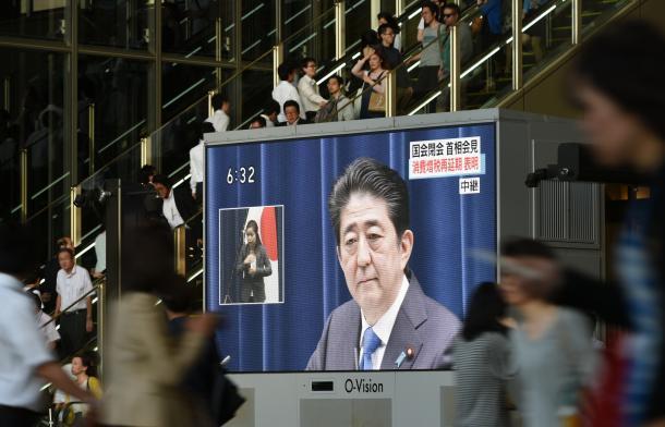 少子高齢化、孤立化が進む日本で