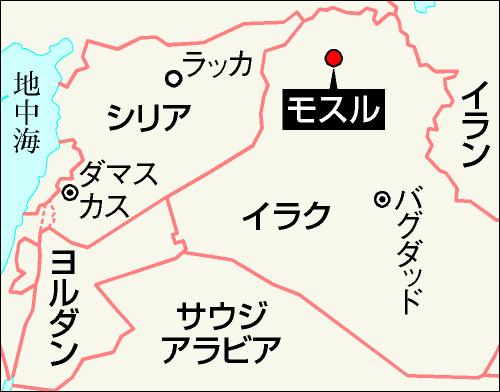 イラク軍によるモスル奪還作戦への懸念(下)