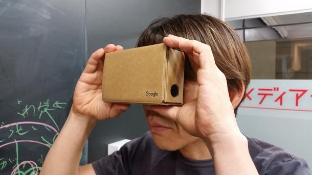 VRが誘う映像世界の可能性と危うさ