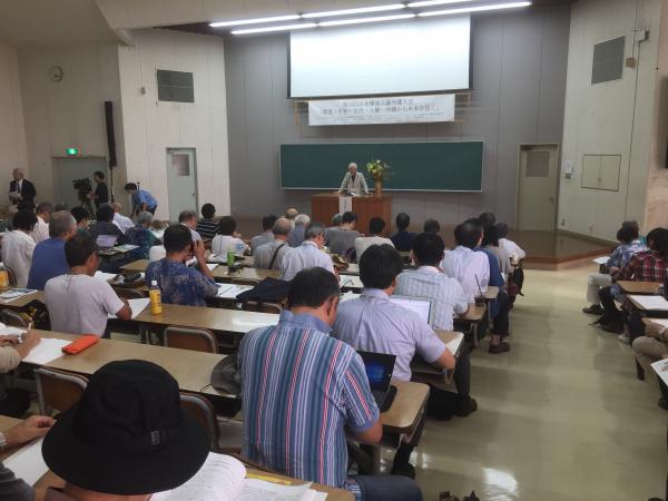 沖縄は問う、環境・平和・自治・人権
