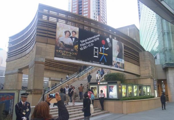 東京国際映画祭、「残りもの」ばかりの苦しい事情