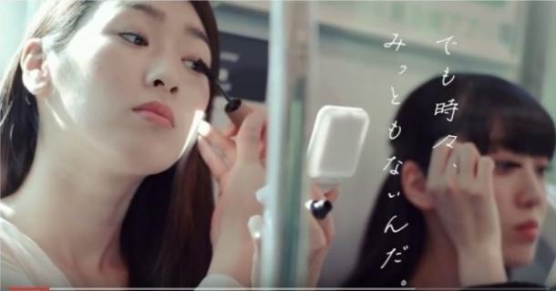 電車内の化粧は本当に迷惑行為なのか?(上)