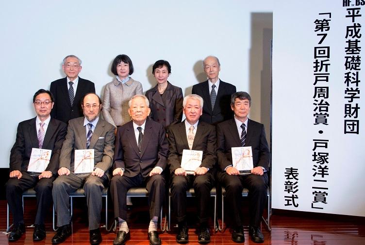 小柴さん設立の平成基礎科学財団が解散へ