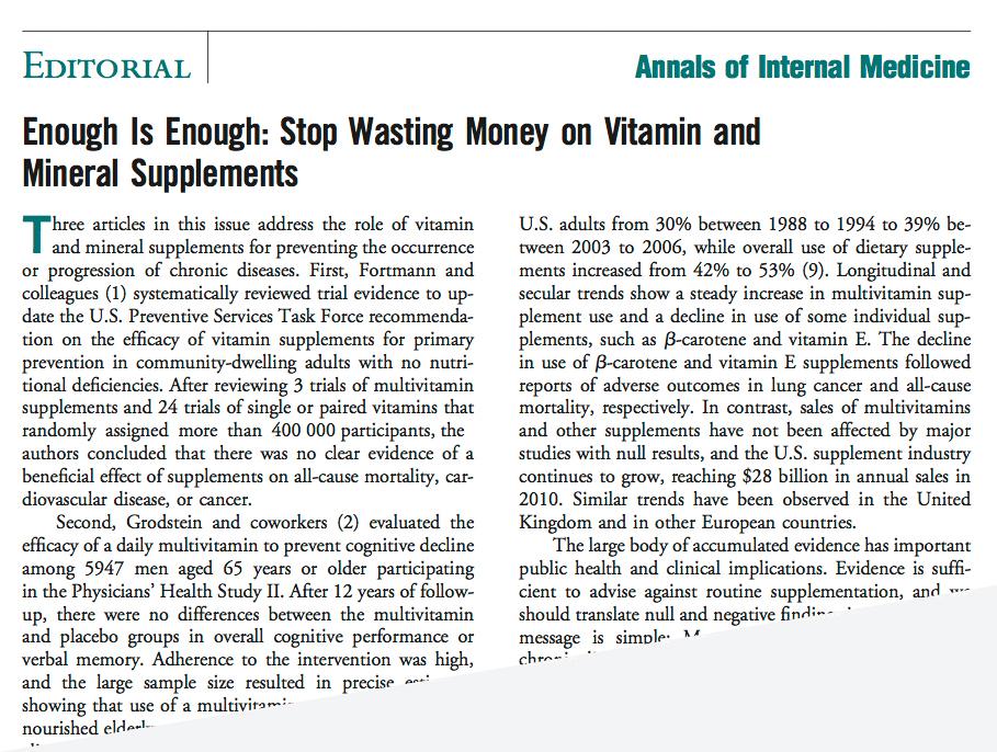 ビタミン剤は体にいいことは何もない!