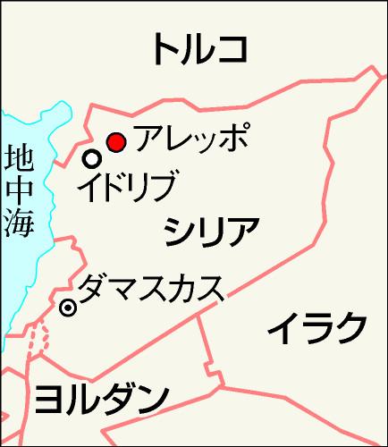 [1]IS掃討でシリアに地上部隊を送る危うさ