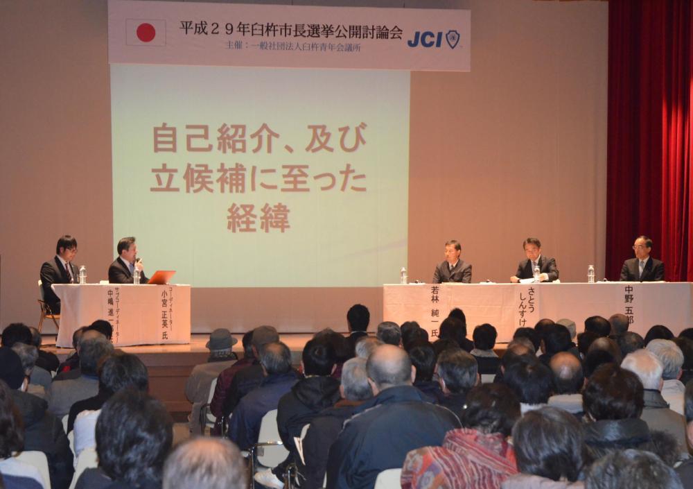 公開討論会が地域社会を変える