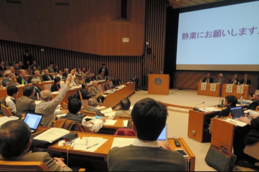科学者の社会的責任と学術会議の役割