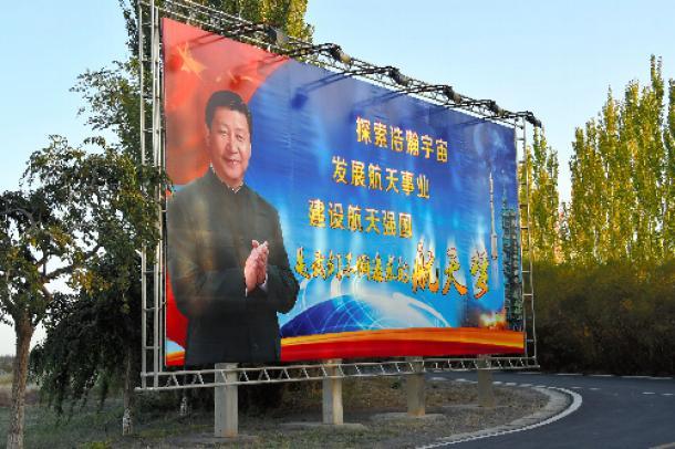 中国経済の変調と米中関係の行方