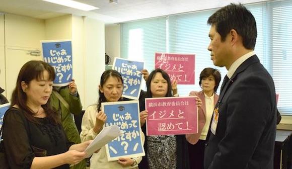 福島から避難した子どもへのいじめの対処法