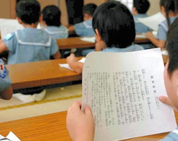 [1]幼稚園の教育勅語暗唱は戦前でも異様だった
