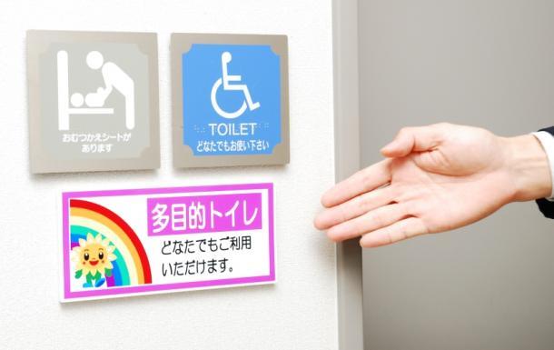 トイレは「男性・女性・その他」3分割の時代へ